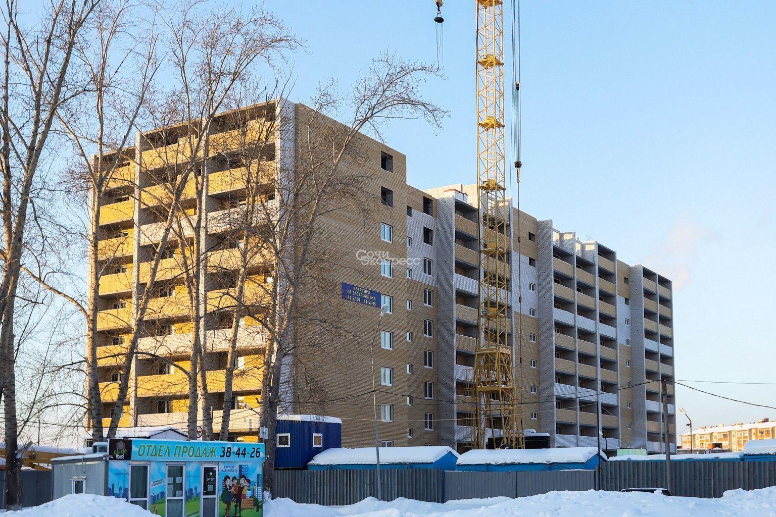 Минстрой назвал ожидаемую ставку по ипотеке к концу года
