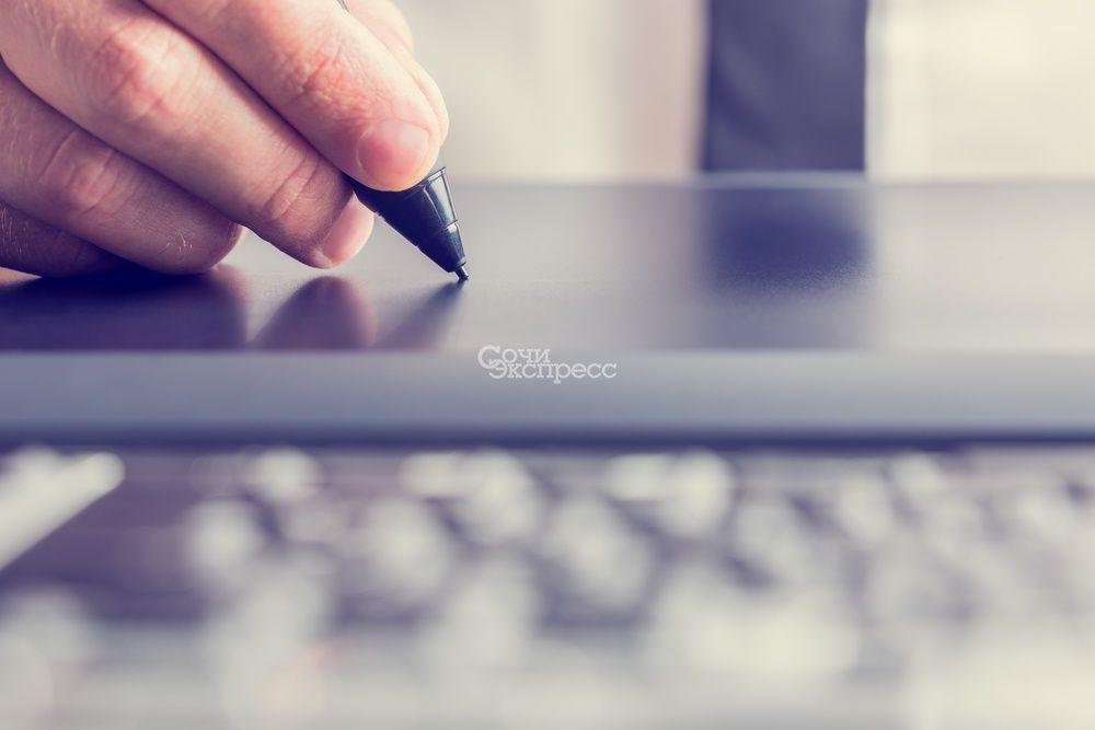 Сделки с недвижимостью перешли на электронную подпись