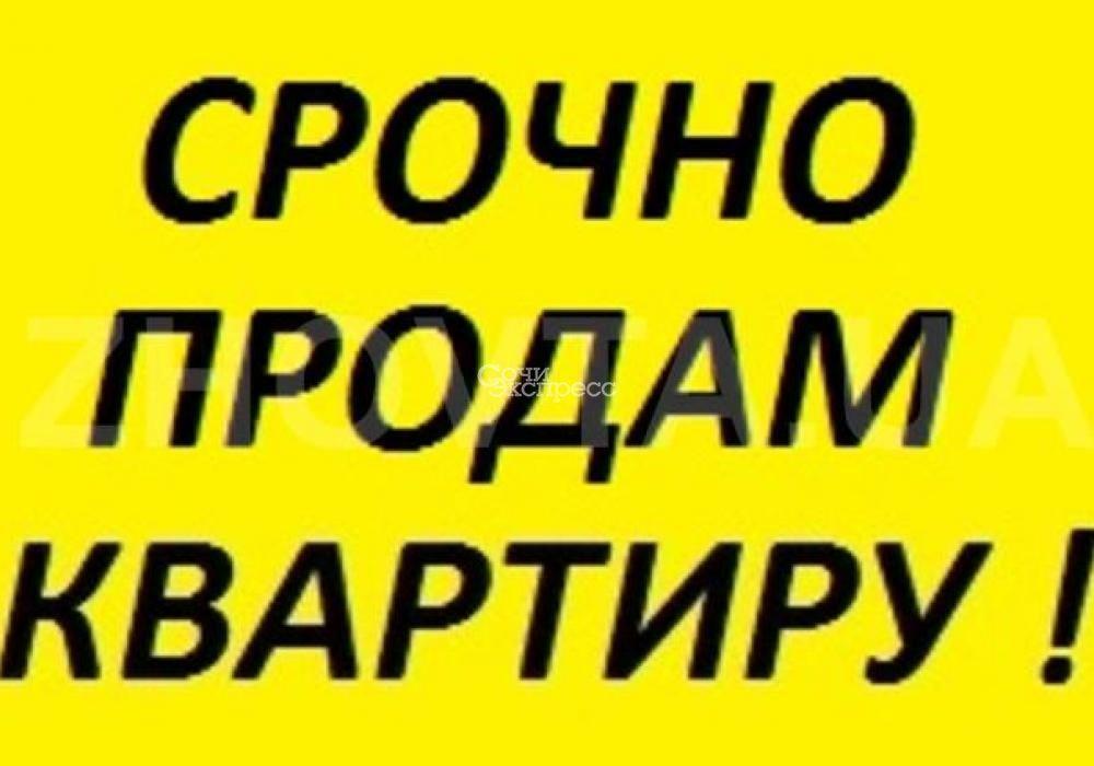 1-к квартира, 30м², 6/6 эт