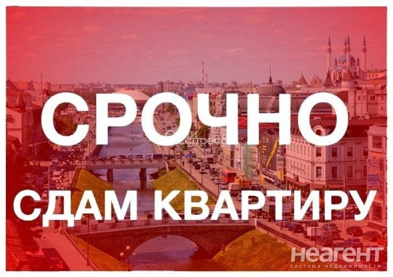 Студия-к квартира, 36м², 4/6 эт