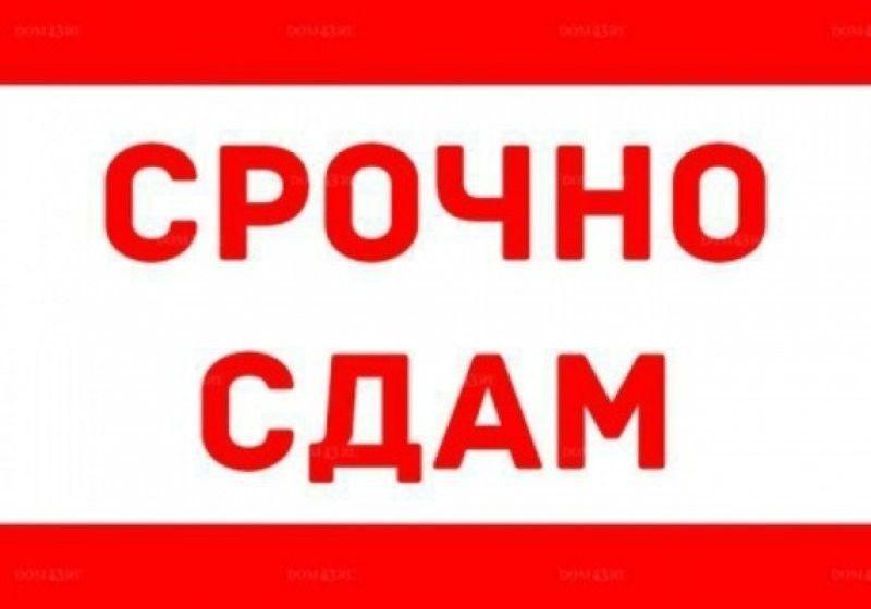 1-к квартира, 25м², 1/2 эт