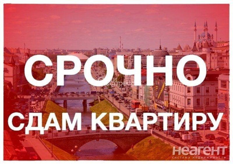 1-к квартира, 30м², 3/5 эт