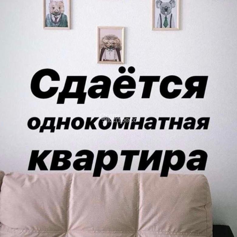1-к квартира, 40м², 5/5 эт