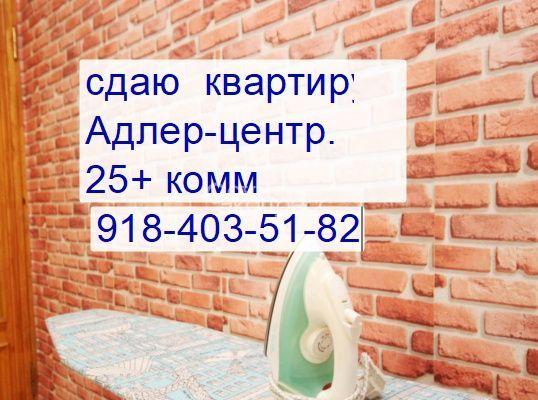 2-к квартира, 43м², 1/3 эт