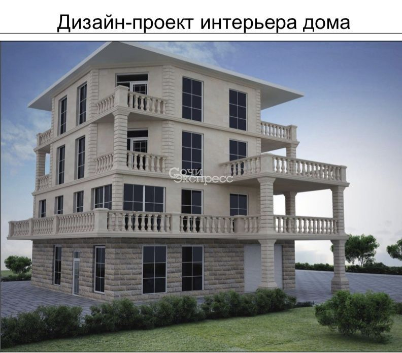 Дом 369м² на участке 7 сот